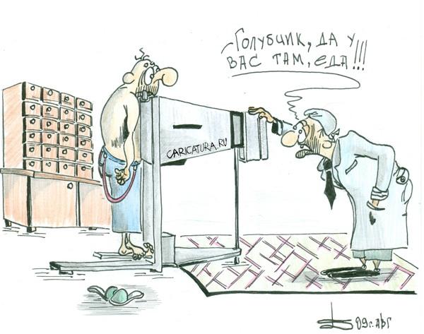 День рентгенолога поздравления прикольные